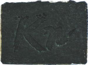 Milo Karbonoir, črno z ogljem kokosvih lupin, 100 g