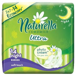 Higienski vložki Naturella u.night, 14/1