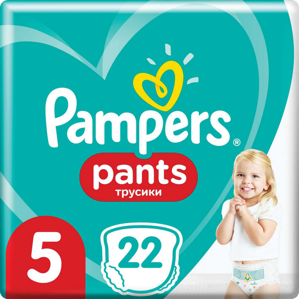 Pampers hlačne plenice Active baby, S5, 22/1