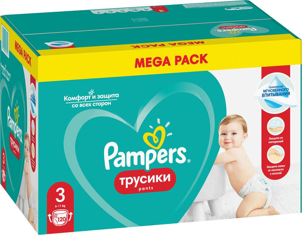 Pampers hlačne pleničke, Mega box S 3, 120/1