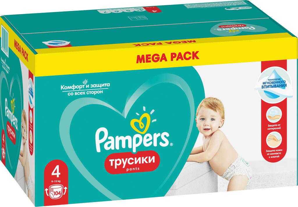 Pampers hlačne plenice, Mega box S4, 104/1