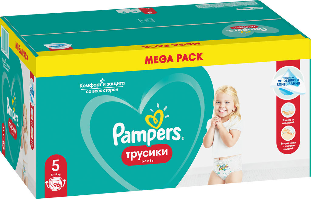 Pampers hlačne plenice, Mega box S5, 96/1