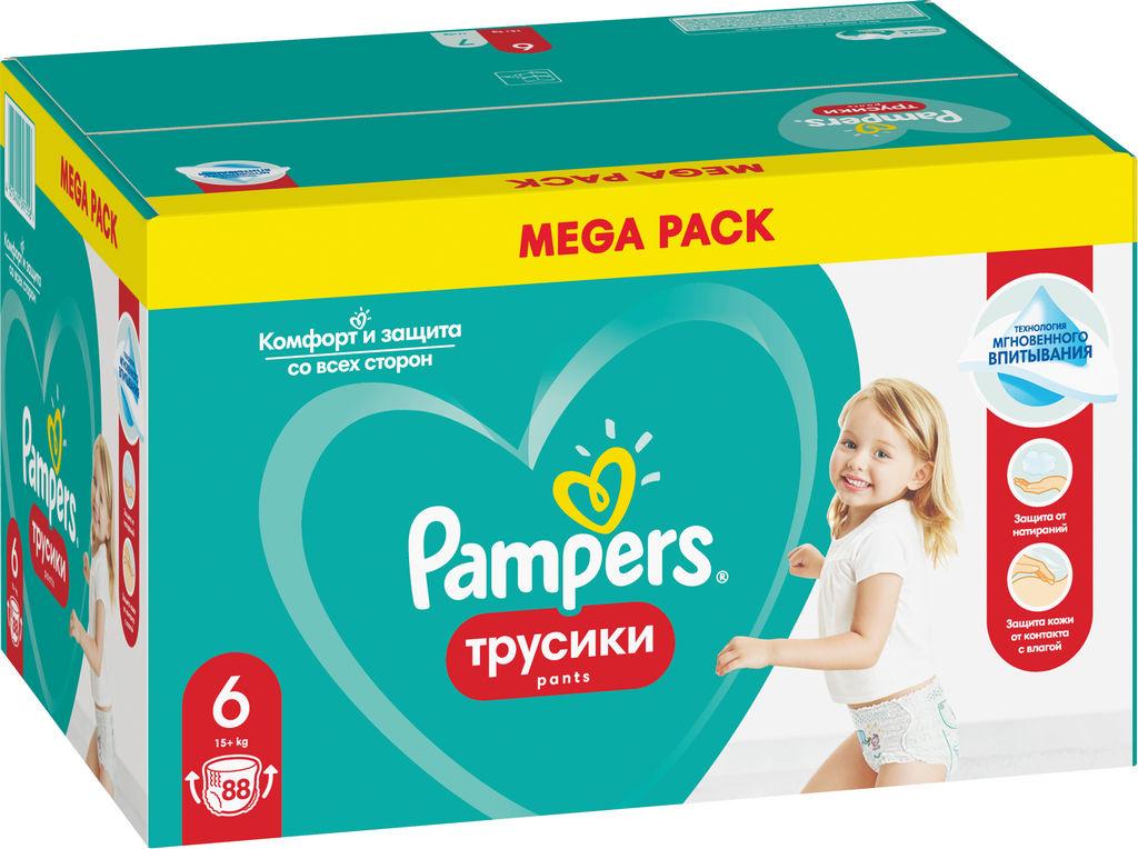 Pampers hlačne plenice, Mega box S6, 88/1