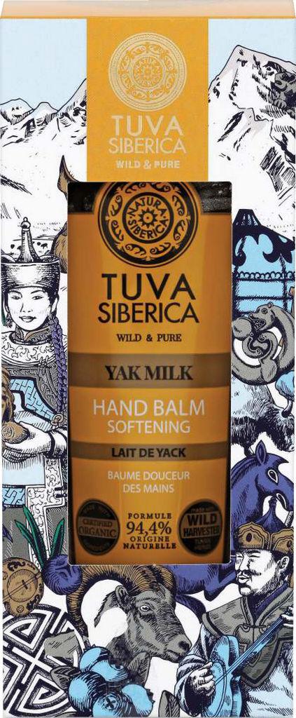 Krema za roke Natura Siberica, jak milk, 75 ml