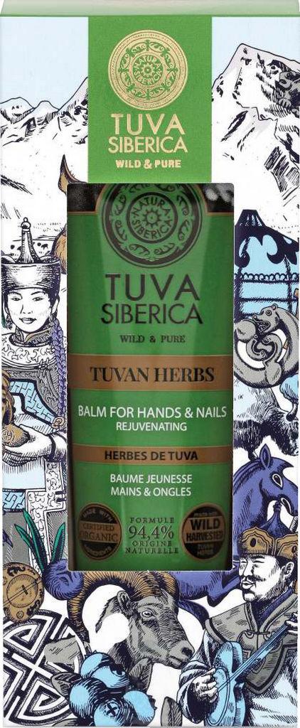 Krema za roke Natura Sibirica, z zelišči iz tuve, 75 ml