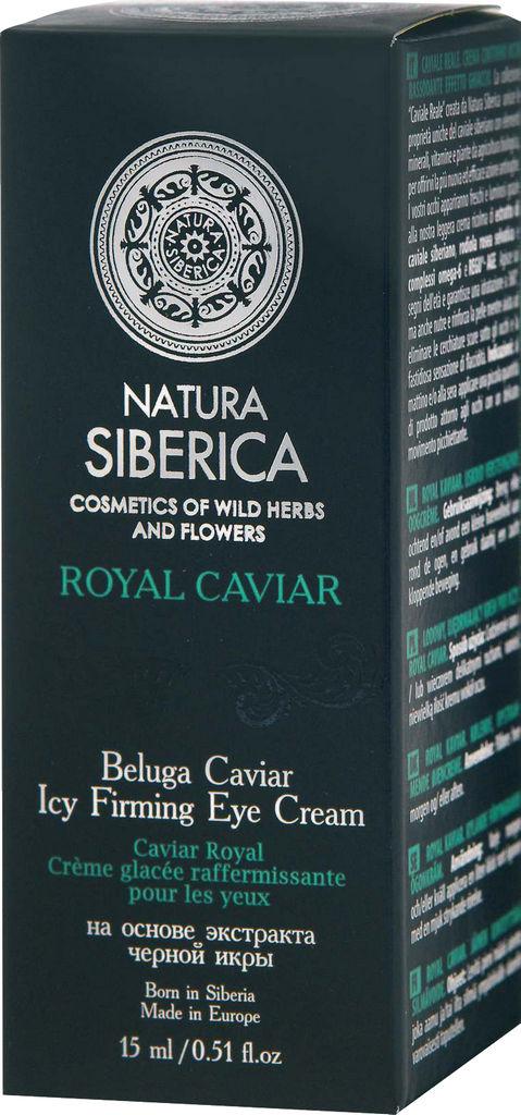 Krema za okrog oči Natura Siberica, Absolute, 15 ml