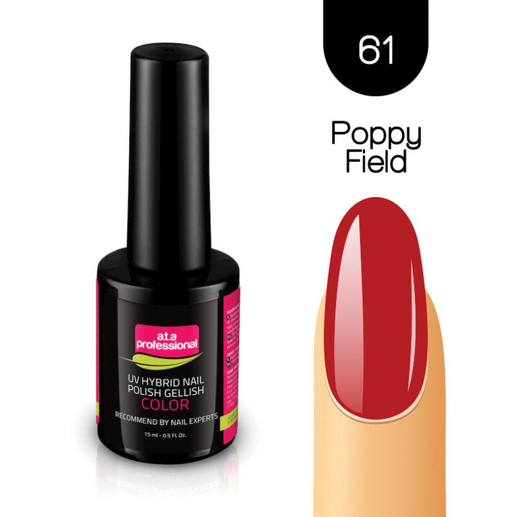 Gel lak za nohte Fantoma, UV/LED, št.61 Poppy Field