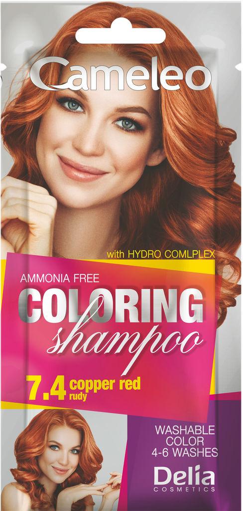 Šampon Cameleo, barvni, coopper red 7.4