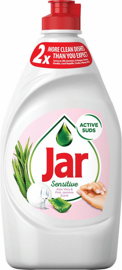 Detergent Jar Aloe & Pink, 450 ml