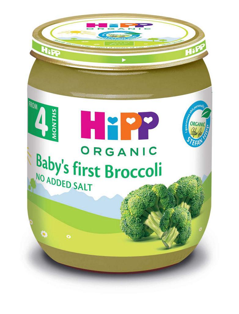 Kašica Bio Hipp, zeljenjavna, Prvi brokoli, 125 g